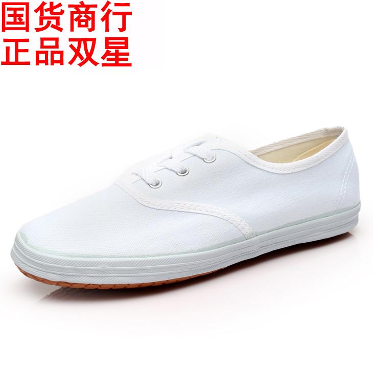 Качественная продукция из специализированного магазина звезда белый чистый кроссовки звезда ушу белые туфли ткань обувная большой средний маленький белый чистый мужчина воздухопроницаемый девочки обувной