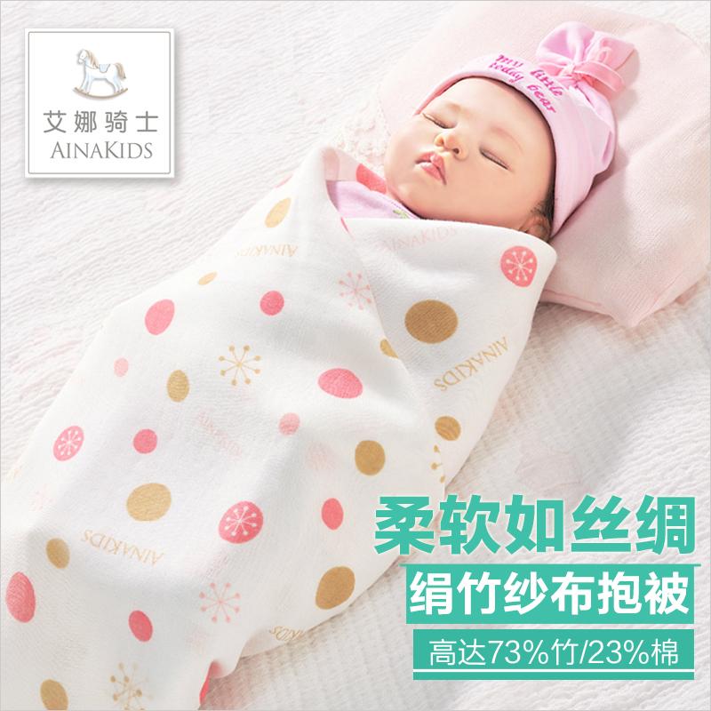 Ай иеорглиф ля женских имён рыцарь марля полотенце ребенок марля полотенце новорожденных марля полотенце ребенок бамбук пульпа волокно