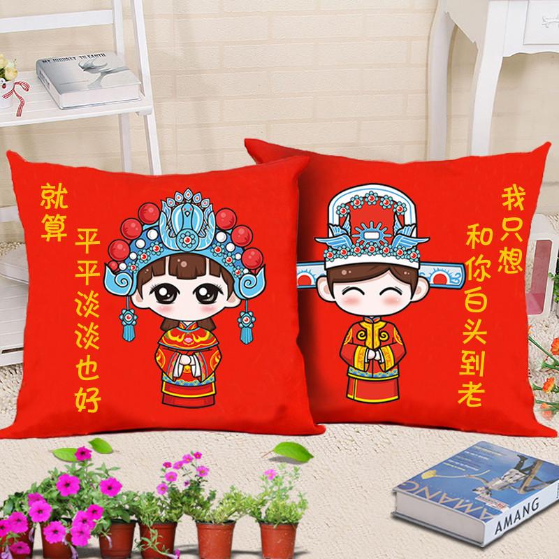 十字繡抱枕喜慶大紅一對婚慶枕頭結婚客廳刺繡臥室情侶枕頭套