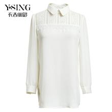 衣香丽影 2015春装新款简约直筒蕾丝衬衫领白色雪纺衫女图片