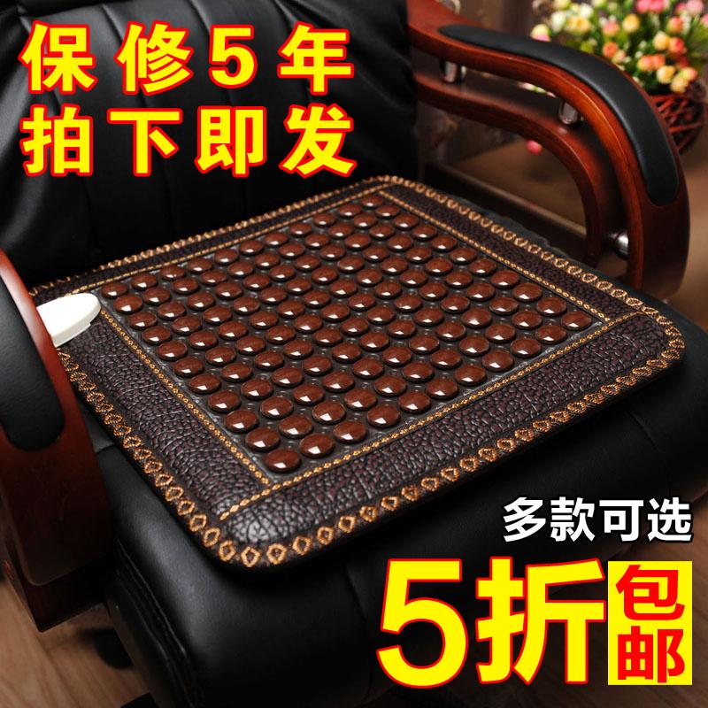 Оригинал Джейд каменное место камень турмалин здоровье отопление подушка офис отопление подушка далеко красный Внешняя физиотерапевтическая подушка