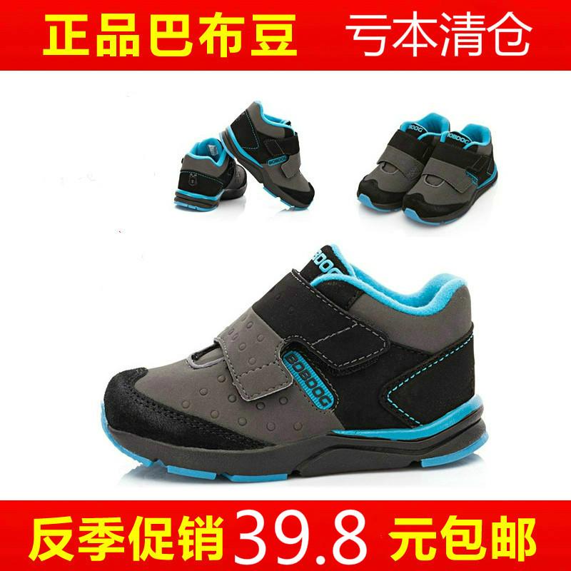 Дети обувь мальчиков кожа бин Bubba и набивочного зимних видов спорта обуви Распродажа события электронной почты