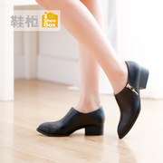Shoebox shoe fall 2015 new College wind minimalist shoes zipper China with deep pointed shoes