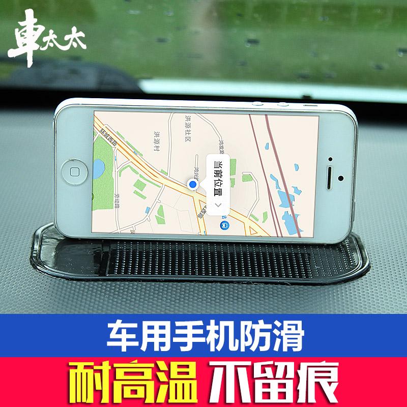 Хранения мат приборной панели автомобиля миссис сотовый телефон подушки духи место навигации колодки Авто аксессуары для автомобилей