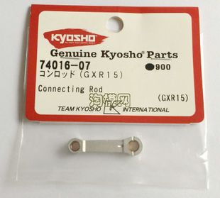 kyosho Kyosho GXR18 engine 18 engine parts number 74016 07 link