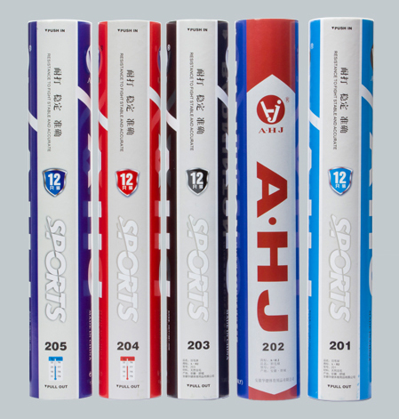 Authentic Huajian ahj201202203205 badminton 12 pieces in stable training indoor
