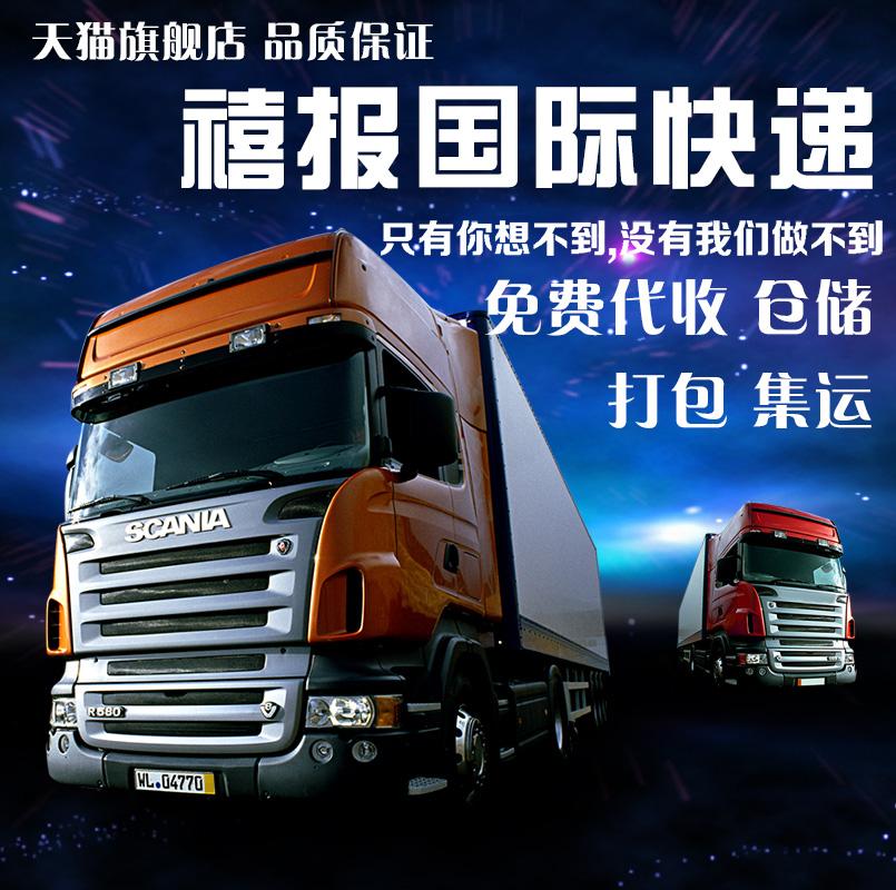 广州到新加坡专线国际快递物流 淘宝代购 双清关 国际货运