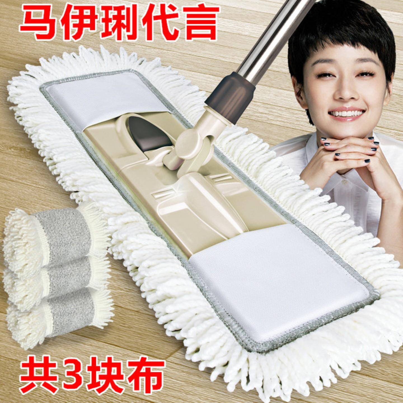 爱格大号平板拖把拖布家用实木地板平推懒人托把旋转墩布地拖尘推
