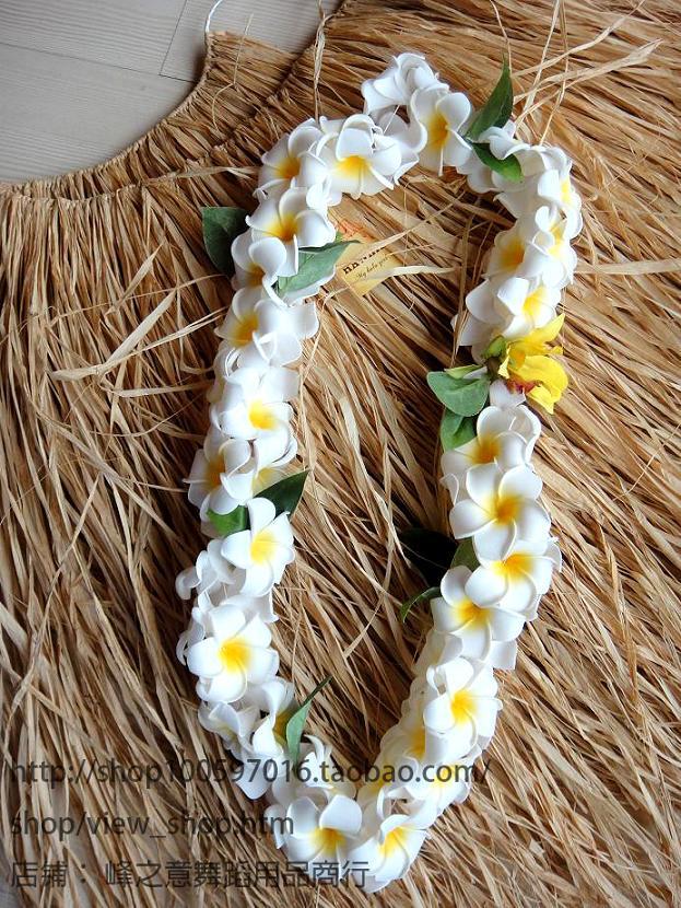 夏威夷草裙舞花环配饰表演道具草裙舞花环颈环沙滩花环鸡蛋花花环