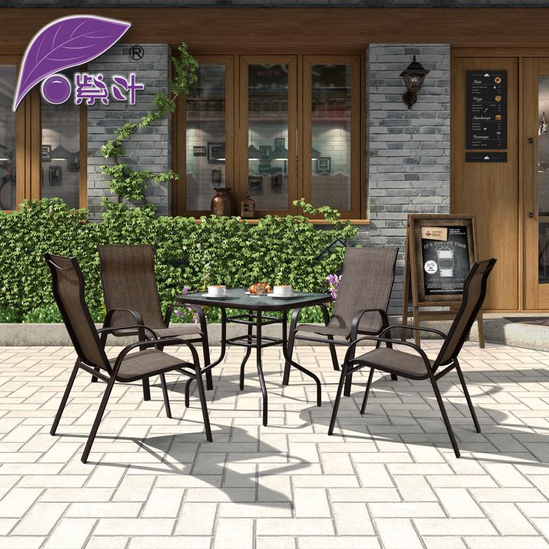 紫葉星巴克戶外桌椅五件套 陽台 桌椅室外庭院花園編藤桌椅