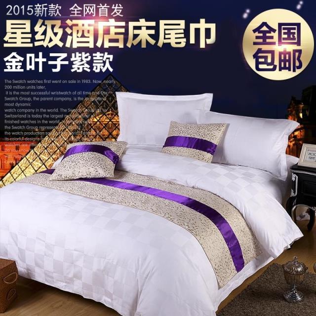 賓館酒店床上用品批發高檔賓館酒店床尾巾床旗床尾墊床蓋桌旗22