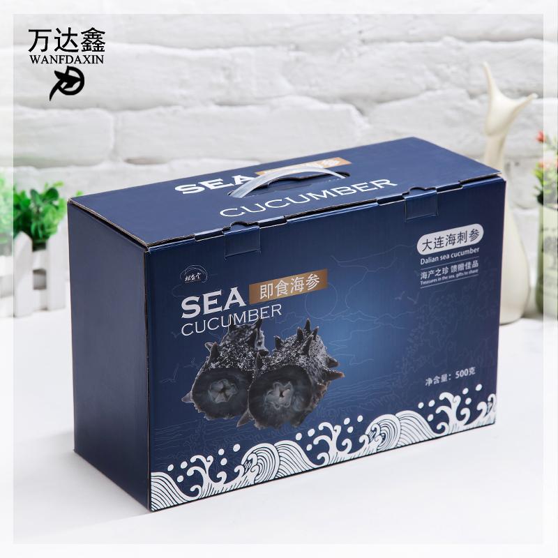 Стандарт продукт коробку еда коробка сделанный на заказ гофрированный кассета складной индивидуальный печать коробочный продукт вводить новый