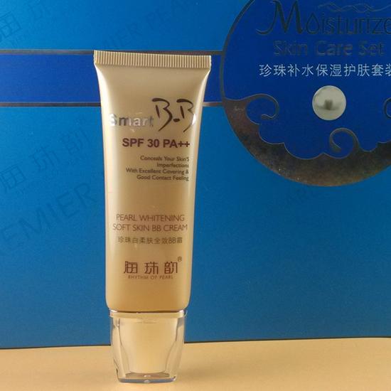 海珠韵正品 珍珠白柔肤全效BB霜 隔离裸妆 保湿控油 45g