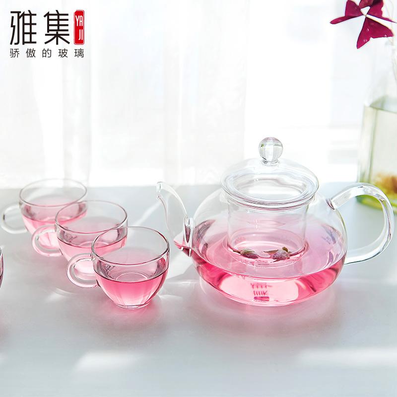 雅集耐熱過濾花茶壺花茶杯玻璃茶具套裝 功夫茶品茶杯 整套四合一
