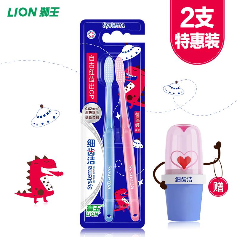 【 рысь супермаркеты 】 лев зубчатость чистый подсветка зубная щетка любители преференциальные установки тончайший волосы мех уход зуб жевательная резинка