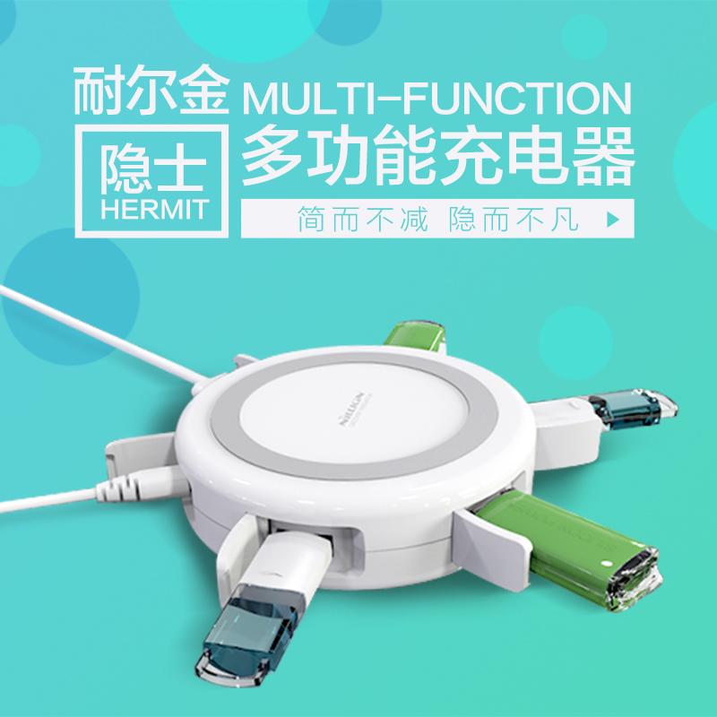 耐尔金 多功能QI无线充电器苹果安卓四接口USB3.0 HUB旅行充电器