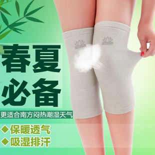 Ultra thin breathable warm charcoal knee pads not stuffy sweat sports kneepad comfortable stretch leggings Glands genuine joint