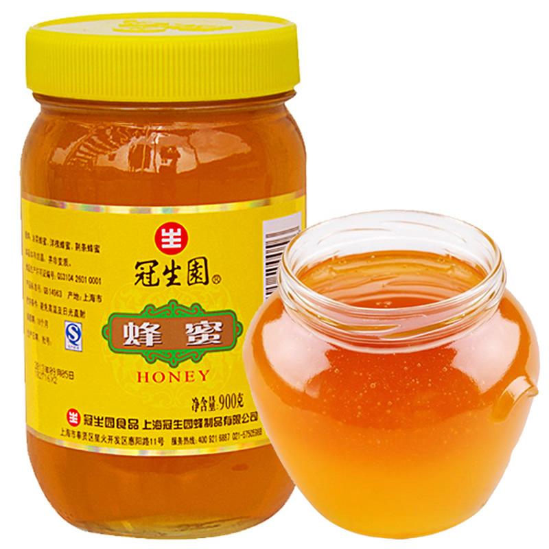 ~天貓超市~冠生園 蜂蜜900g 瓶  蜂蜜  蜂製品  衝飲