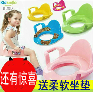 Cade s child toilet baby toilet for men and women to increase the number of infant potty toilet potty pad toilet seat