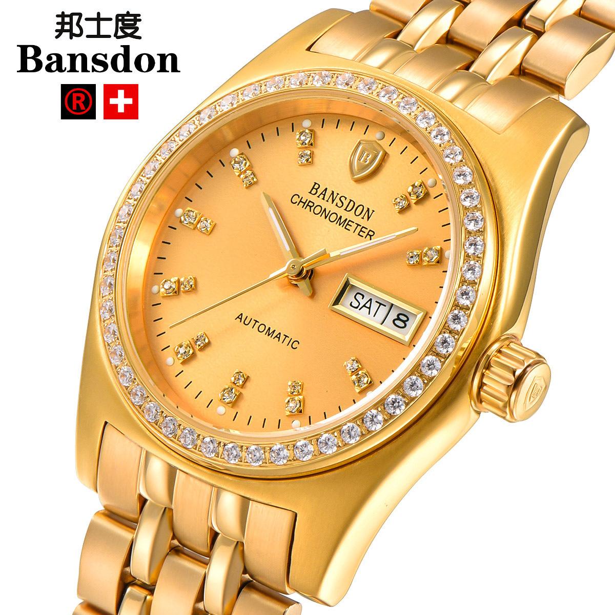 Authentic bonshidu gold watch mens watch double calendar automatic mechanical watch waterproof hollow gold watch mens Watch