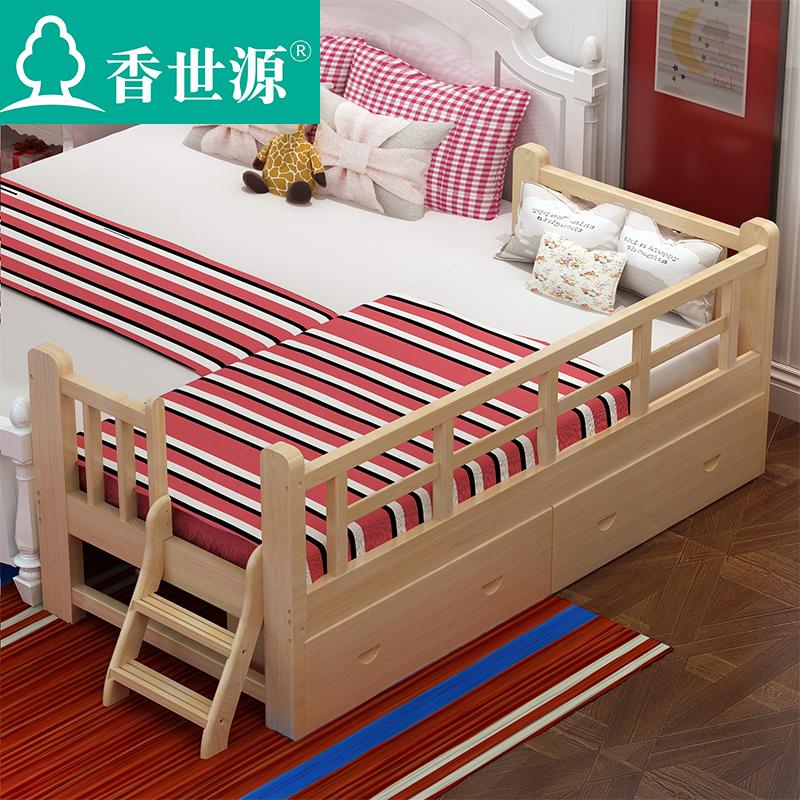 Дерево детская кроватка ограждение ремня маленькая кровать односпальная кровать мальчик девушка принцесса кровать ребенок кровать широкая кровать сращивание кровать