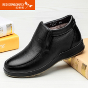 Red Dragonfly leather men shoes new genuine feet high to help warm and comfortable in winter business attire of men's shoes