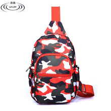 In the summer of 2015 the new men's and women's chest han edition fashion sports BaoChao fashion bag chest package travel mountaineering purse camouflage