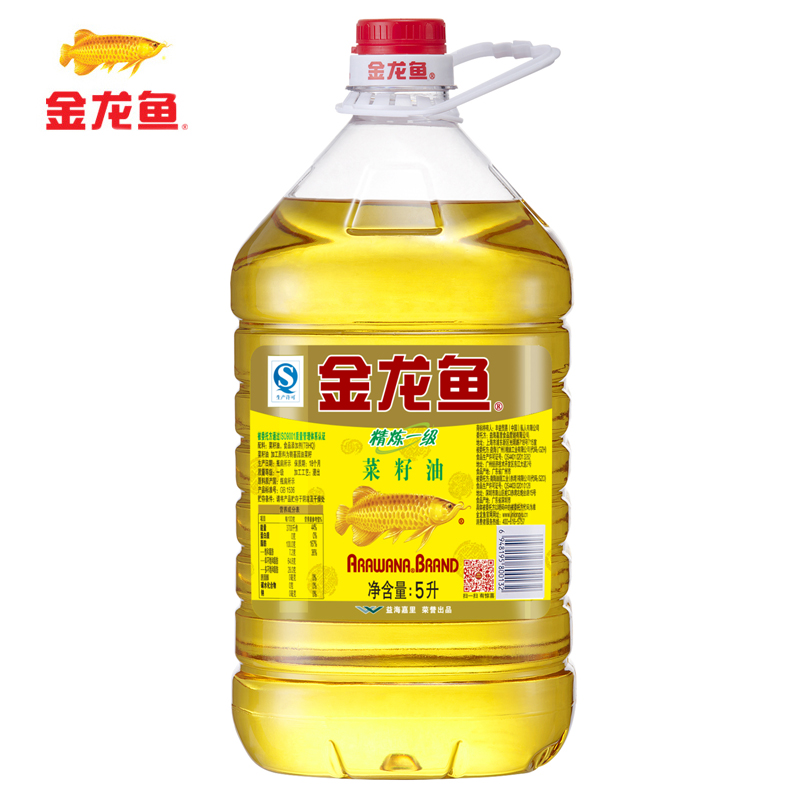 ~天貓超市~金龍魚 精煉一級菜籽油5L 桶 食用油 菜油純香