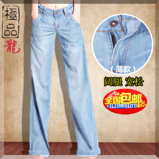 Spike You Are The One (2) denim wide leg pants big yards Women's Clothing thin models pants wide leg jeans female