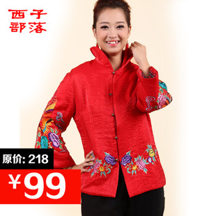 Chinese style women s national dress embroidered costume middle aged mother dress code Autumn wedding thin section of small cotton jacket