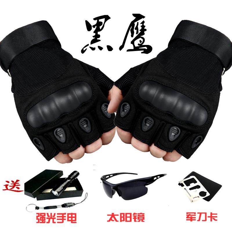 黑鷹半指手套男 戰術戶外春 騎行登山健身防護拳擊作戰手套