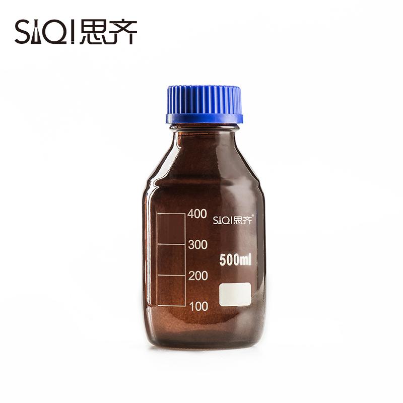棕色丝口瓶密封瓶茶色玻璃瓶500ml思齐蓝盖试剂瓶螺纹口带刻度