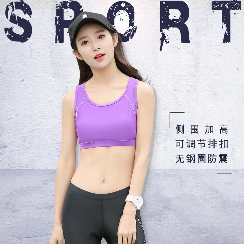 10月15日最新优惠女士运动内衣瑜伽无钢圈运动文胸ins防震跑步舒适bra健身瑜伽服