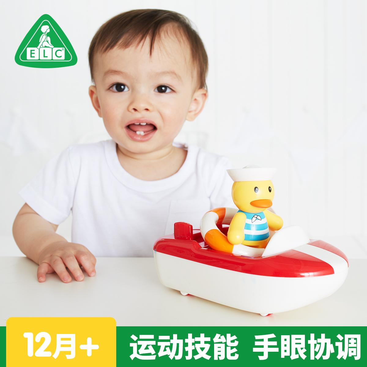 ELC великобритания младенец младенец обучения в раннем возрасте головоломка игрушка Toybox серия водный купаться играть маленькие вещи утка привлечь лодка