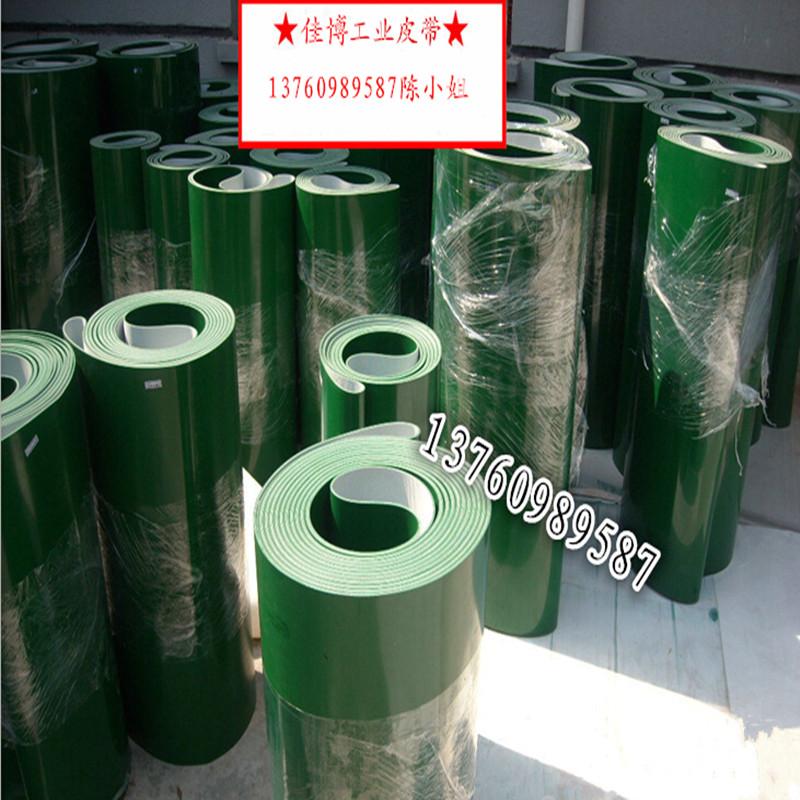 Рекламный внутренний ПВХ зеленый Легкая промышленная передача в подарок Полоса пропускания в подарок Безлистовой клей стандартный Пользовательский 1-6 футов толстая
