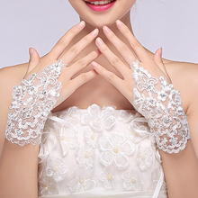 New Korean lace lace, bridal glove, fashion flower, short exposure, wedding dress accessories.
