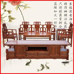 仿古全实木沙发组合榆木明清古典住宅家具中式客厅太师椅床整装