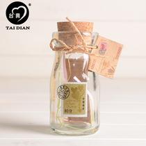 台典幸运星小牛奶许愿瓶玻璃瓶漂流瓶创意实用生日礼品女生diy