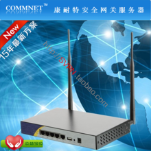 CommNet kang knight | OpenSVP gateway domain routers Shared virtual local area network (LAN) | | WDV9005