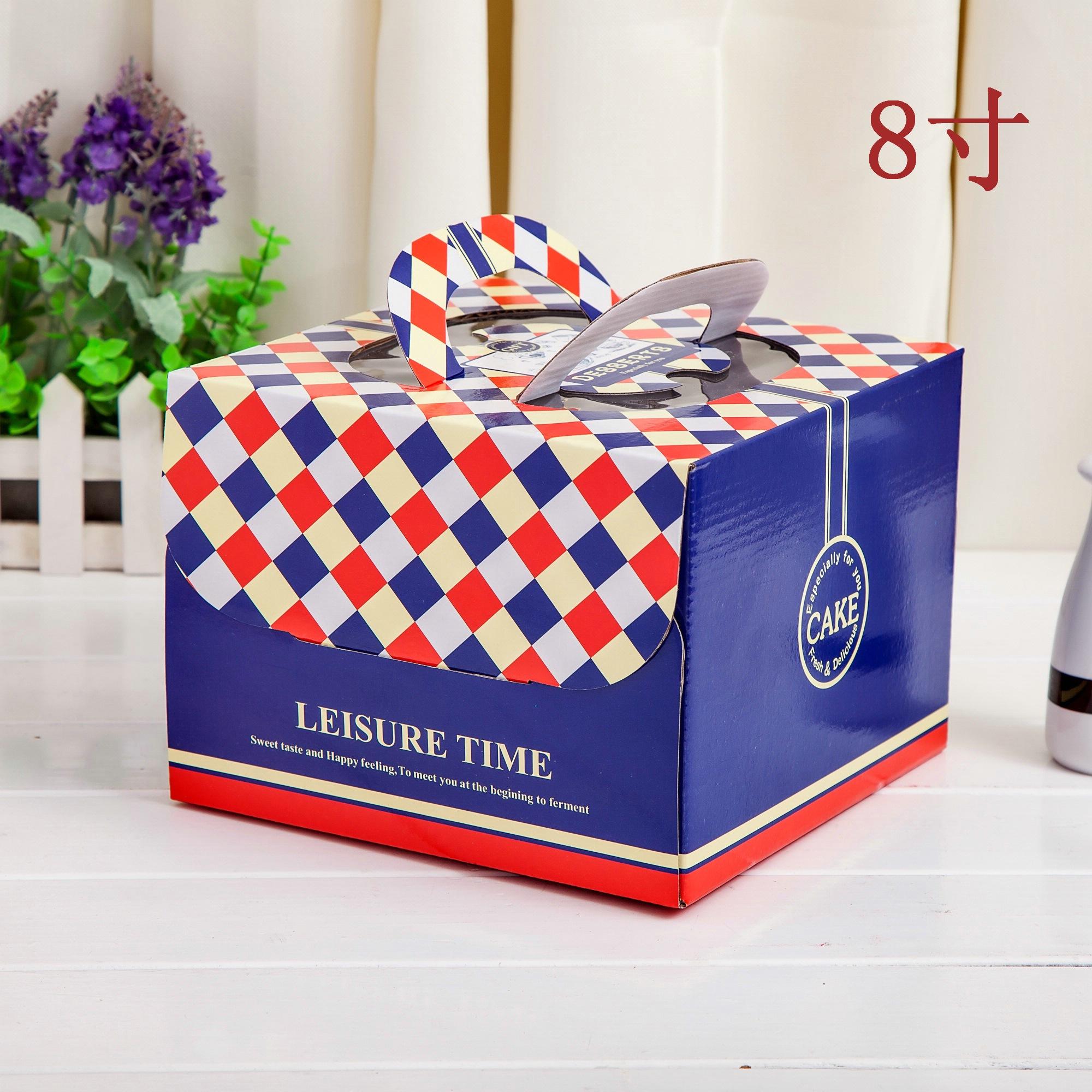 6 8 10寸海军蓝色格子 蛋糕盒西点盒 送内托 全国包邮免邮