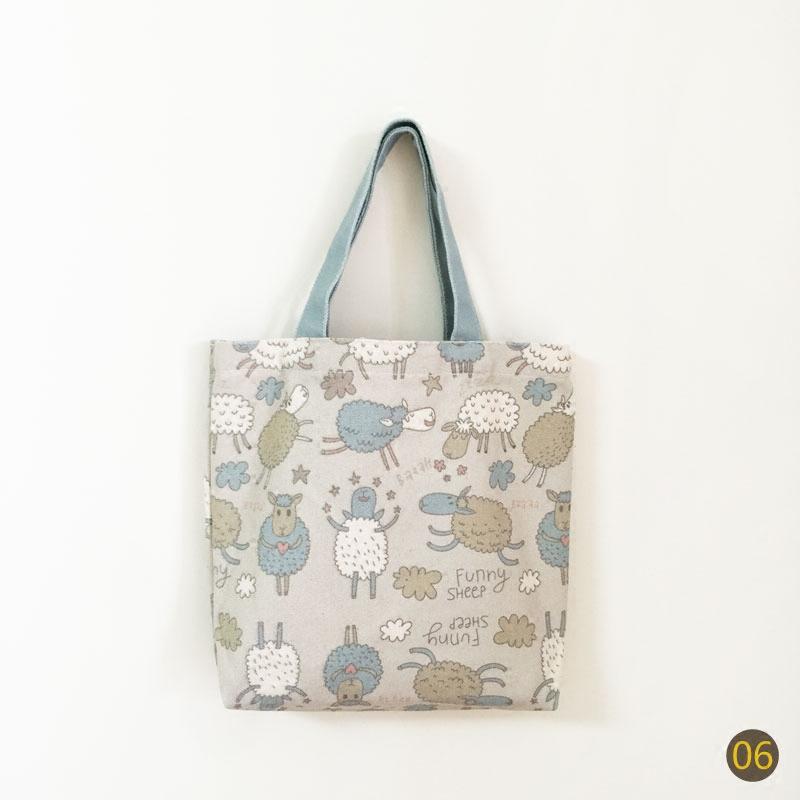 Текстильные сумки Артикул 536251490854