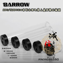 Barrow DDC/TKDDCG50 series pump cover expansion water tank components