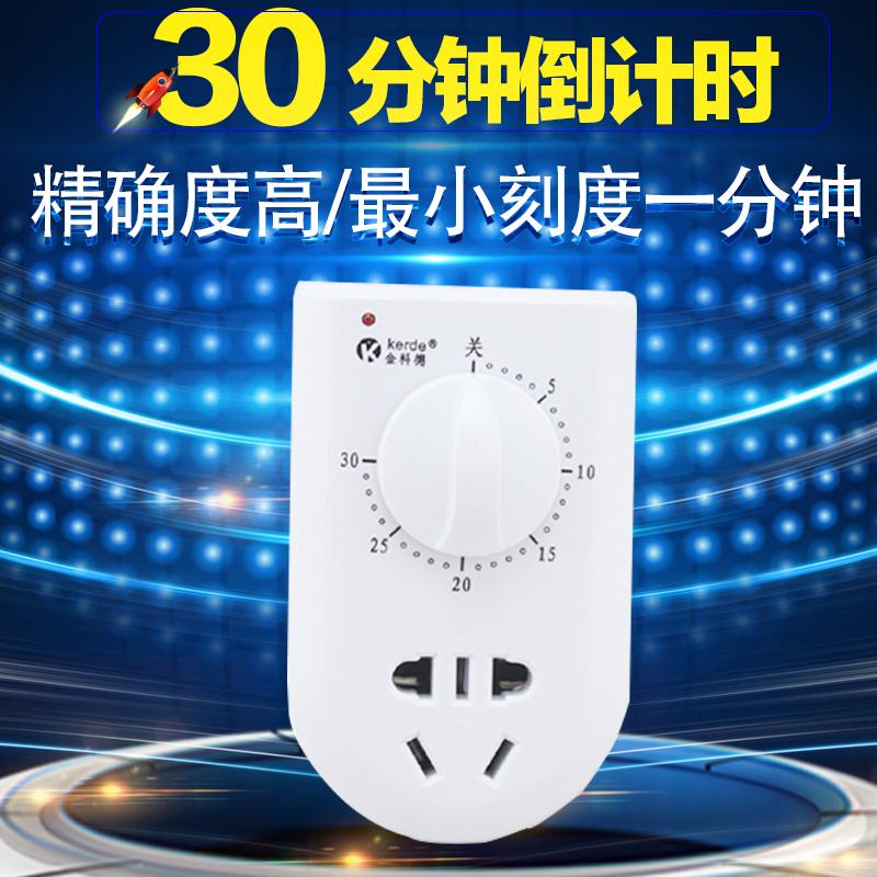 金科德TW-03/30 水泵定时器定时插座定时开关kerde定时器厂家直销