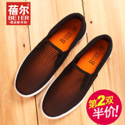 Air Lok Fu Betty's summer leisure shoes sneakers men's shoes when the idle man shoes, Korean tidal flat shoes at the end of a pedal package mail