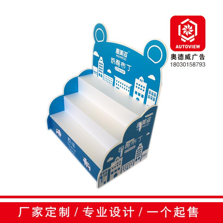 Сахар ликер может выгода прекрасный питать молоко сыр пудинг дисплей супермаркеты доход серебро тайвань леденец подбородок нулю еда супермаркеты полка