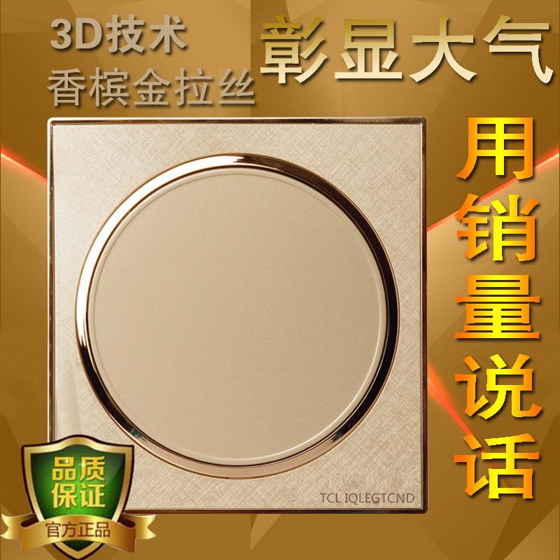 包邮加厚86型空白面板 开关插座面板特厚白板 白色白盖板工程家用