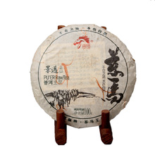 Gong ma Tea horse king 2013 years early spring pure material Raw pu-erh tea, tea 100 g