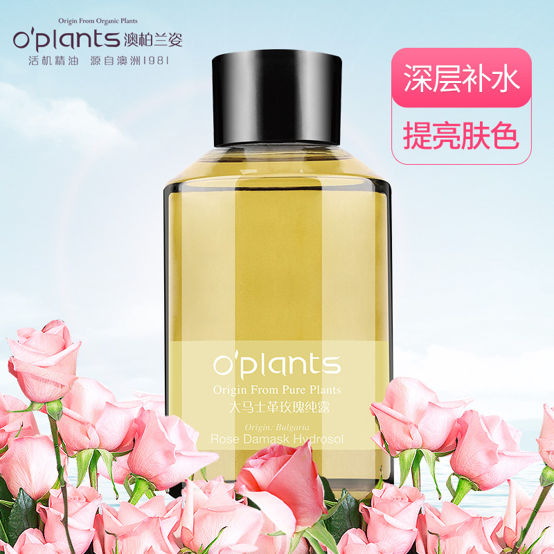 Oplants малайзия ученый кожа роуз чистый роса пополнение увлажняющий увлажняющий сокращаться волосы отверстие круто кожа воды составить спрей