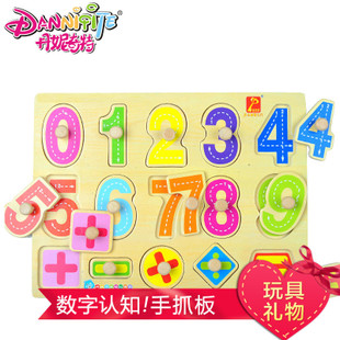 Dani strange baby puzzle digital clutch plate early childhood cognitive wooden peg puzzles for children early education enlightenment figures