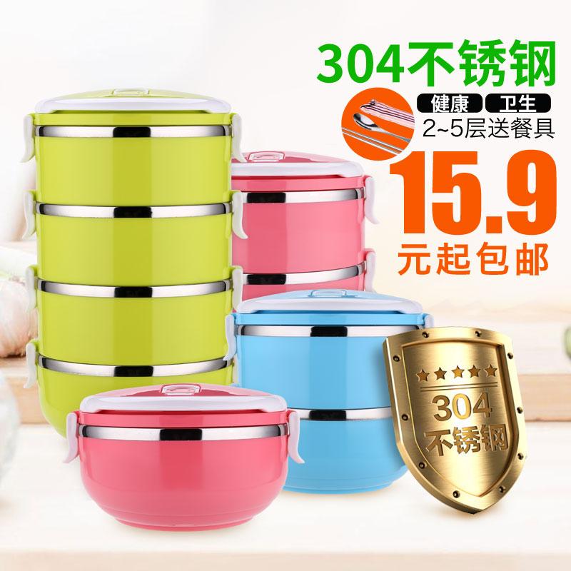 實融 304不鏽鋼保溫飯盒密封防漏保溫桶學生多層便當盒飯桶24 3層